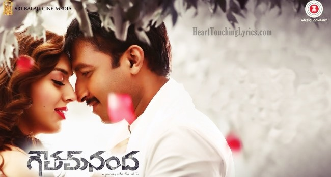 Gautam Nanda Songs Lyrics - Gopichand