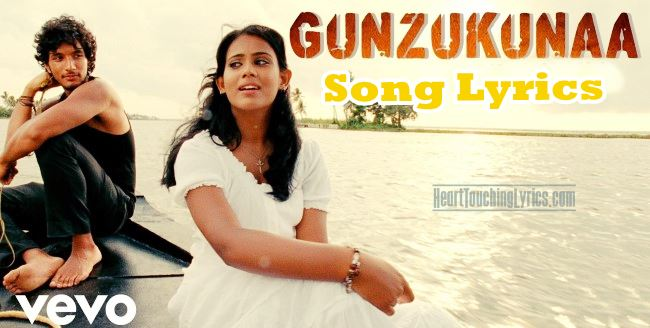 Gunjukunna Song Lyrics from Kadali