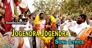 Jogendra Jogendra Song Lyrics Nenu Raju Nenu Mantri