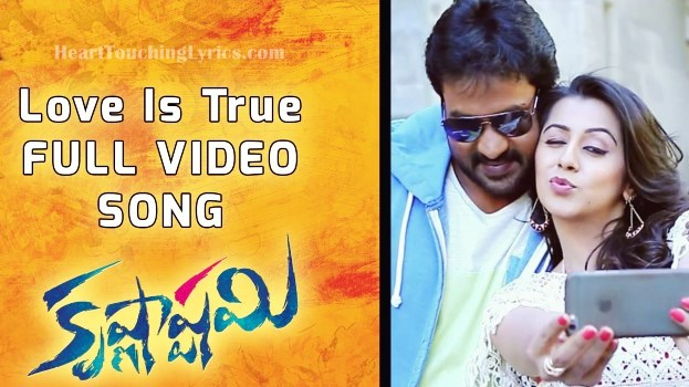 Love Is True Song Lyrics from Krishnashtami - Sunil