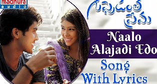 Naalo Alajadedho Song Lyrics From Guppedantha Prema Sai
