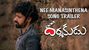 Nee Manasinthena Song Lyrics From Darshakudu Ashok Bandreddi