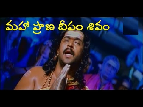 Om Mahapraana Song Lyrics From Sri Manjunatha Arjun