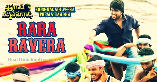 Rara Ravera Song Lyrics from Krishnagadi Veera Prema Gaadha - Nani