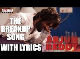 Telisiney Na Nuvvey Song Lyrics From Arjun Reddy - Vijay Devarakonda