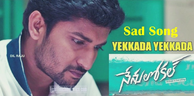 Yekkada Yekkada Female Sad Song Lyrics - Nenu Local