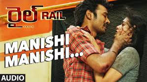 manishi-manishi-song-lyrics-rail-dhanush