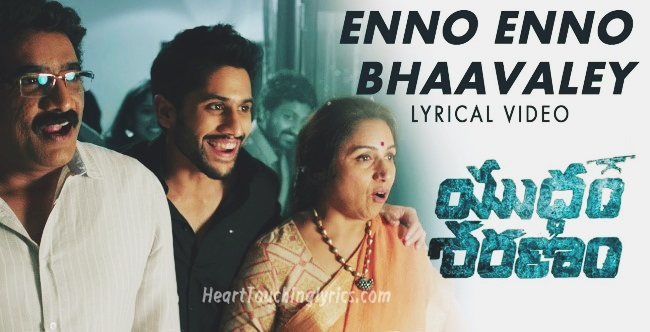 Enno Enno bhaavaley song Lyrics From Yuddham Sharanam - Naga Chaitanya