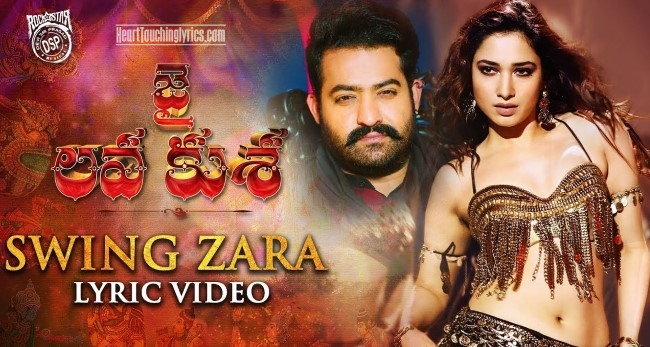 Swing Zara Song Lyrics - Jai Lava Kusa