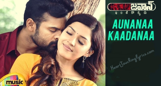 Aunanaa Kaadanaa Song Lyrics from Jawaan Sai Dharam Tej