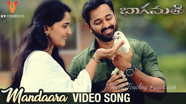 Mandaara Song Lyrics from Bhaagamathie - Unni Mukundan