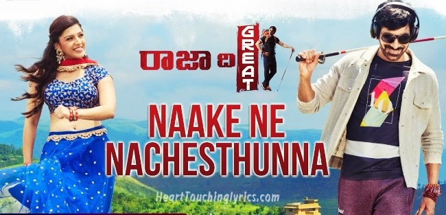 Naake Ne Nachesthunna Song Lyrics - Raja The Great