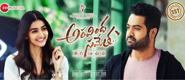 Aravinda Sametha Songs Lyrics - Jr.Ntr | Pooja Hegde