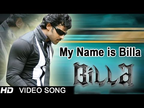 My Name is Billa Song Lyrics From Billa Prabhas