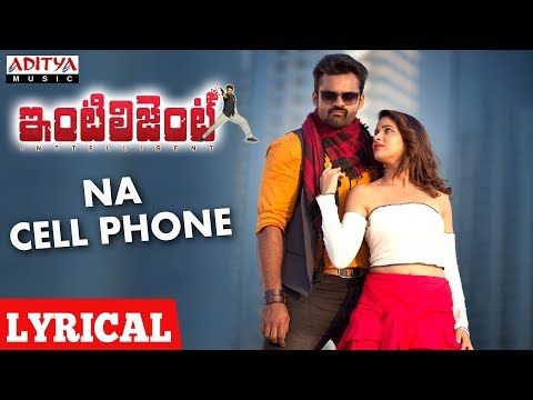 Na Cell Phone Song Lyrics from Inttelligent Sai Dharam Tej