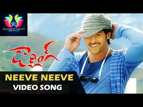 Neeve Neeve Song Lyrics from Darling  - Prabhas