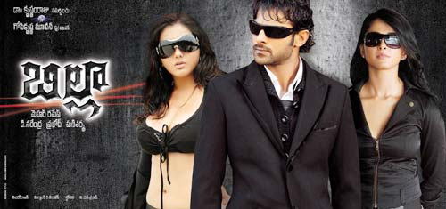 Ney Patasu Song Lyrics From Billa Prabhas