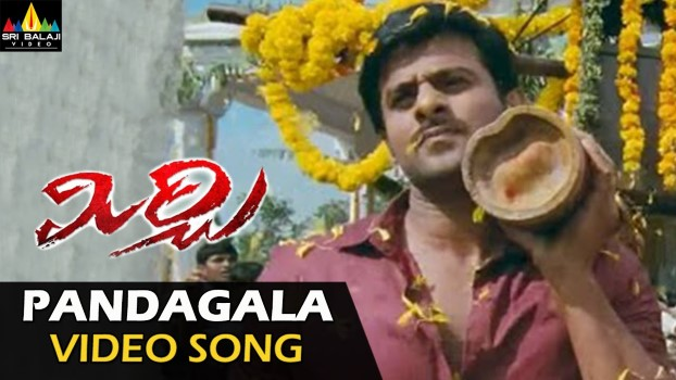 Pandagala Song Lyrics from Mirchi -  Prabhas