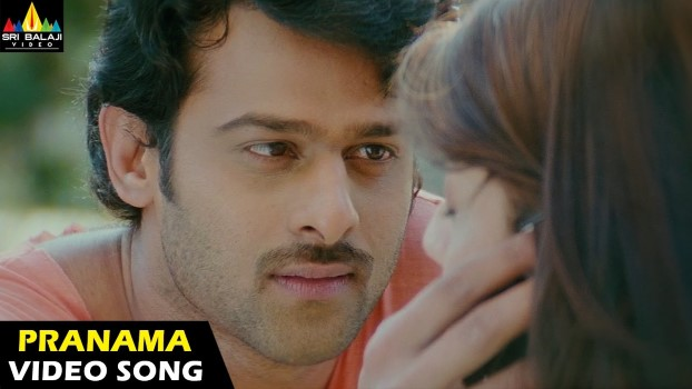 Pranama Song Lyrics From Darling Prabhas