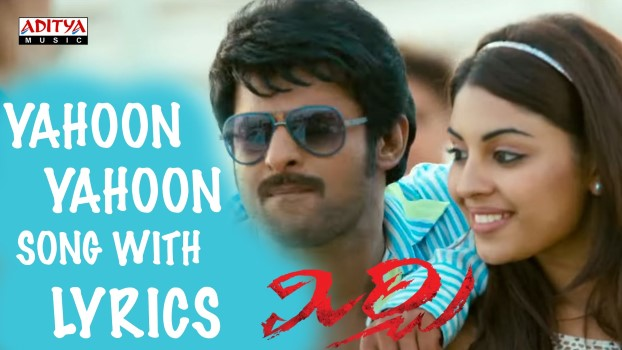 Yahoon Yahoon Song Lyrics From Mirchi  Prabhas