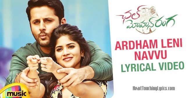 Ardham Leni Navvu Song Lyrics from Chal Mohana Ranga - Nithiin