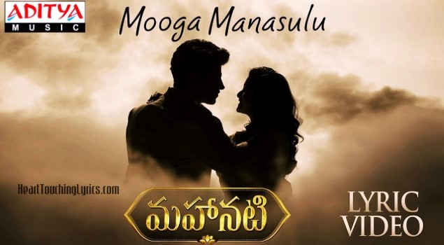 Mooga Manasulu Song Lyrics from Mahanati - Savitri