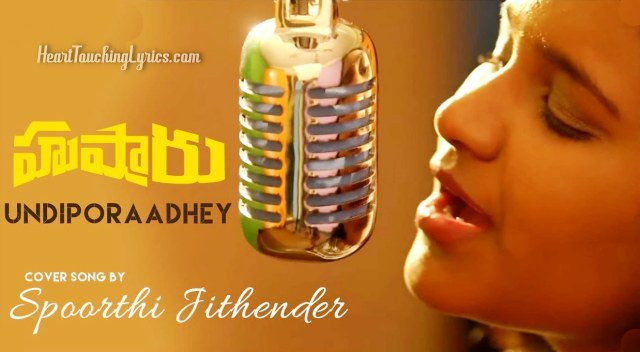 Undiporaadhey Female Version Song Lyrics from Hushaaru - Sree Harsha Konuganti