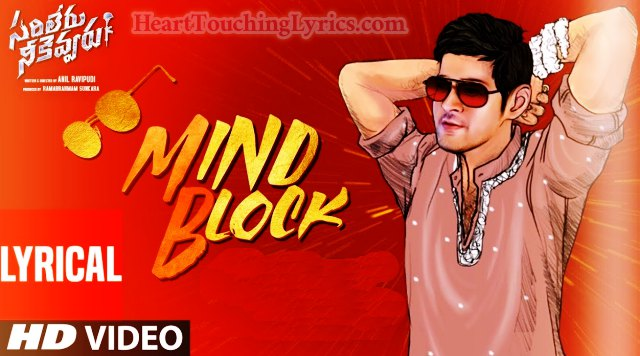Mind Block Song Lyrics from Sarileru Neekevvaru -  Mahesh Babu