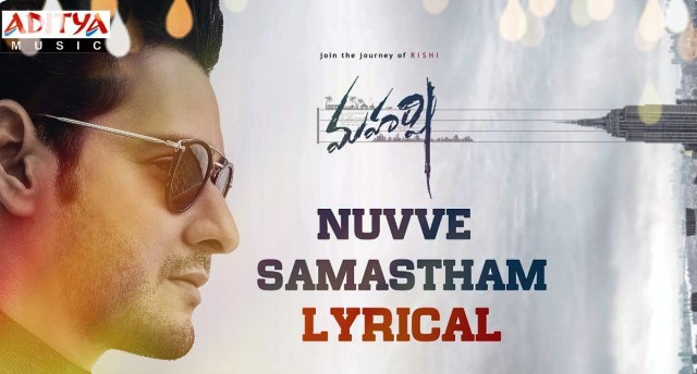 Nuvve Samastham Song Lyrics from Maharshi -  Mahesh Babu