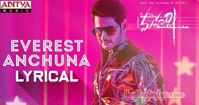 Everest Anchuna Song Lyrics from Maharshi -  Mahesh Babu