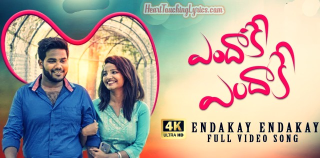 Endakay Endakay Song Lyrics from Warangal Tunes - Private Song