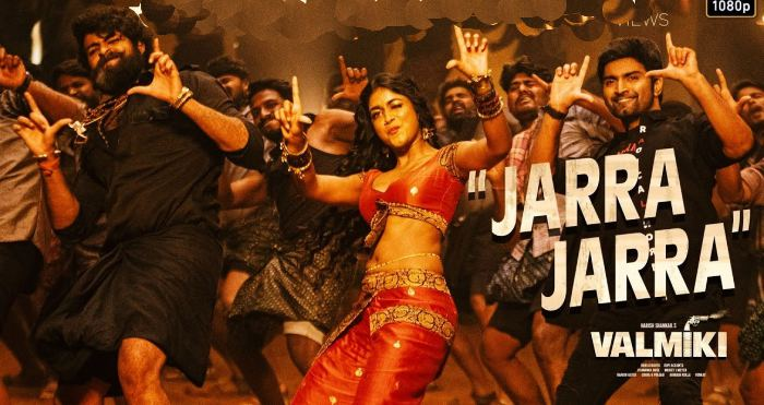 Jarra Jarra Song Lyrics from Valmiki - Varun Tej