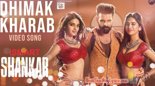 Silaka silaka (Dimaak Kharaab) Song Lyrics from Ismart Shankar - Ram