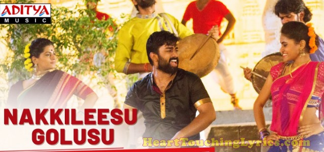 Nakkileesu Golusu Song Lyrics from Palasa 1978 - Raghu Kunche