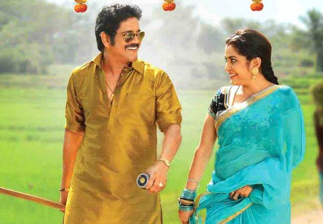 Nee Navve Song Lyrics - Soggade Chinni Nayana