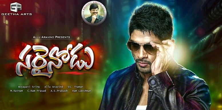 Sarrainodu(2016) Songs Lyrics - Allu Arjun