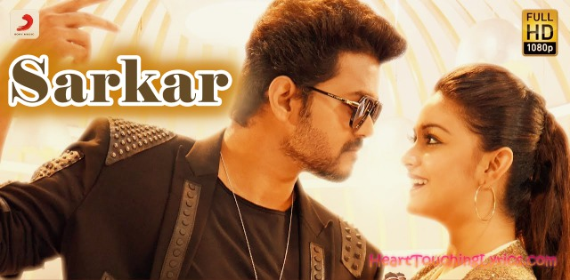 Sarkar Telugu Movie Songs Lyrics - Thalapathy, Vijay