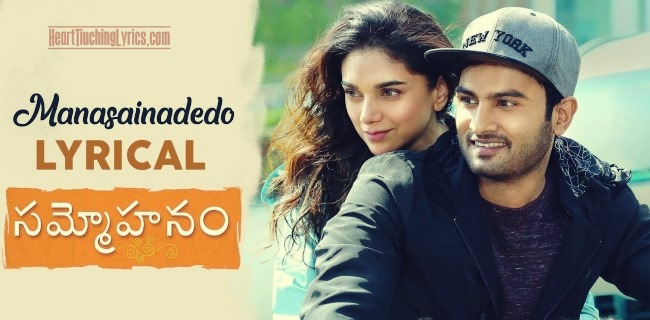 Manasainadedo Song Lyrics from Sammohanam - Sudheer Babu
