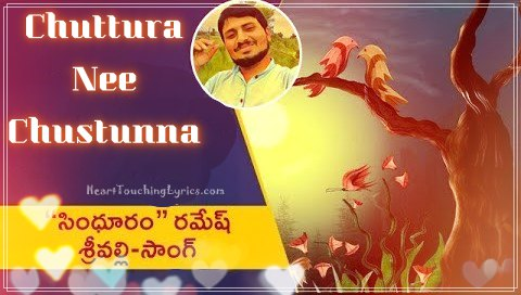 Chuttura Ne Chustunna Song Lyrics from Private Song - Download